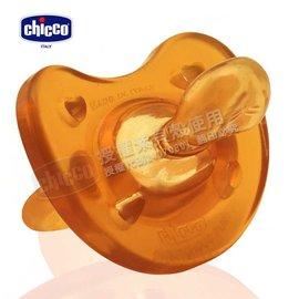 【淘氣寶寶】CHICCO 舒適哺乳-乳膠拇指型安撫奶嘴 G-CNB719840【保證原廠公司貨】