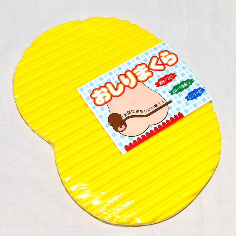 浴室 戶外休閒 防滑 減壓坐墊 安全衛生 EVA樹脂 日本製造 黃色