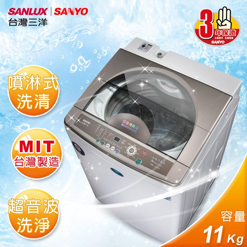 【台灣三洋SANLUX】11kg超音波單槽洗衣機(SW-11UF5)