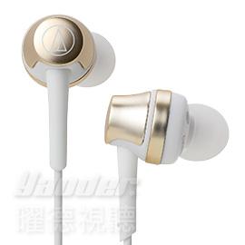 【曜德★新上市】鐵三角 ATH-CKR50 香檳金 輕量耳道式耳機 輕巧機身 ★免運★送收納盒★