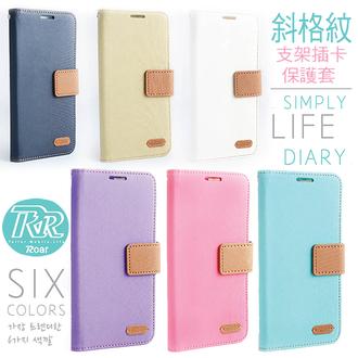 HTC Desire 626 韓國Roar 斜格紋支架插卡保護套 磁扣錢夾皮套 宏達電 D626 626G 保護殼【預購】