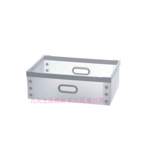 【九元生活百貨】聯府 P4-02 2號管家收納盒 置物 收納 P402
