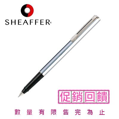 SHEAFFER 西華 A9系列 Agio-460 (鉻鋼銀夾) 鋼珠筆 /支