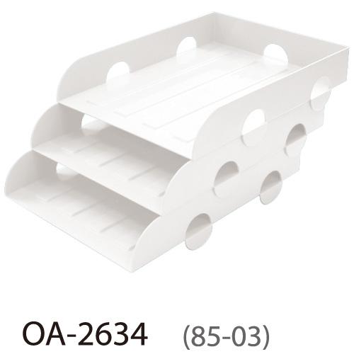【樹德 SHUTER 收納架】OA-2634 組合式三層桌上文件收納架/公文架(白)