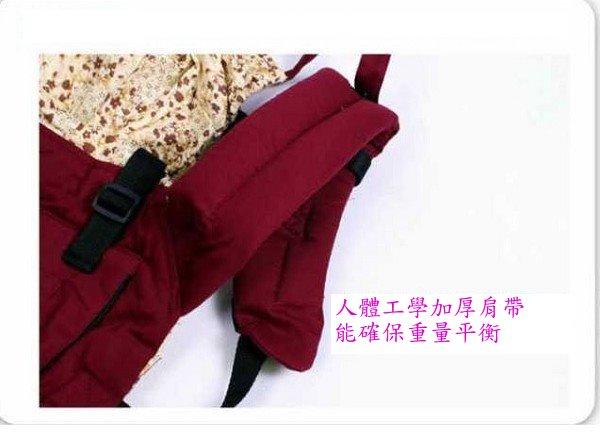 歐美暢銷baby carrier 舒適型純棉雙肩嬰兒背帶(現貨+預購)