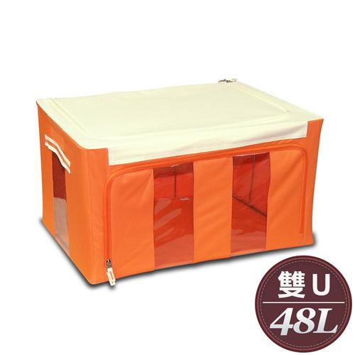 WallyFun 第三代雙U摺疊防水收納箱48L (橘色) ★★全新設計200kg超強荷重★★