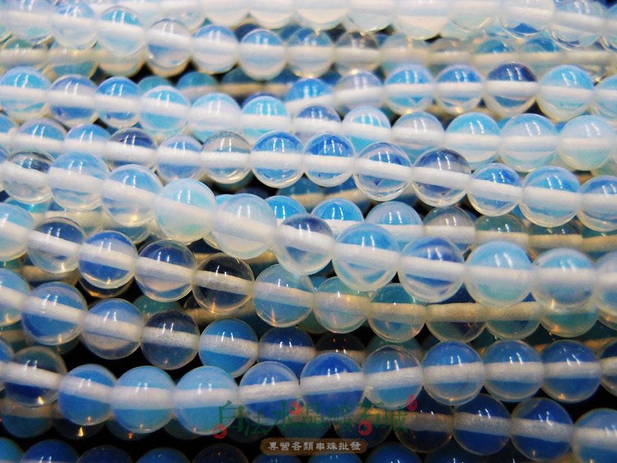 白法水晶礦石城 琉璃蛋白石 6mm 串珠/條珠  首飾材料