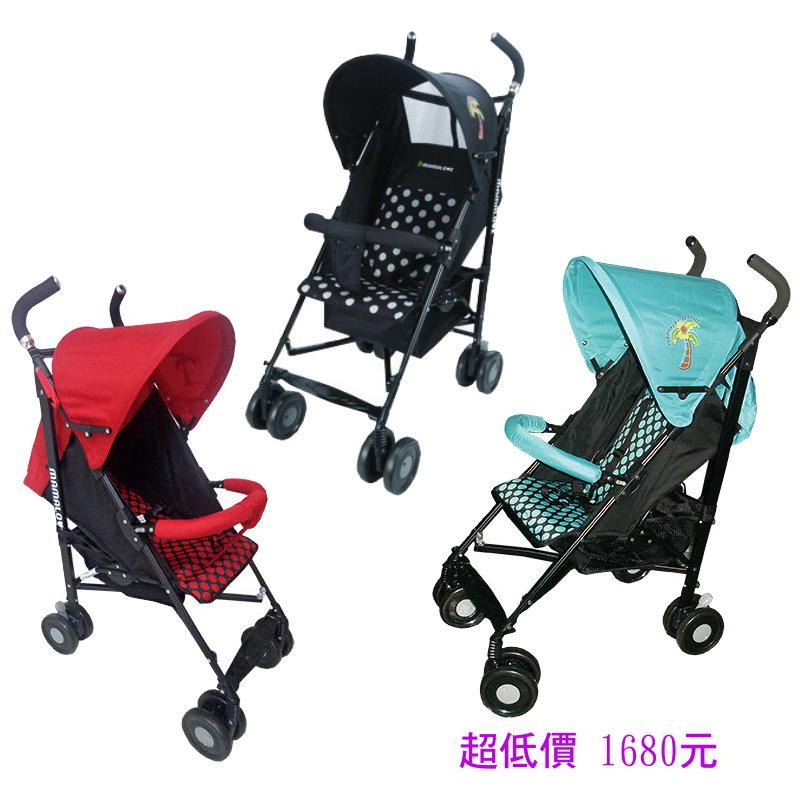 *美馨兒* 《mamalove》媽媽愛兒童透氣傘車/嬰兒推車/輕便推車/手推車(三色可挑) 1680元