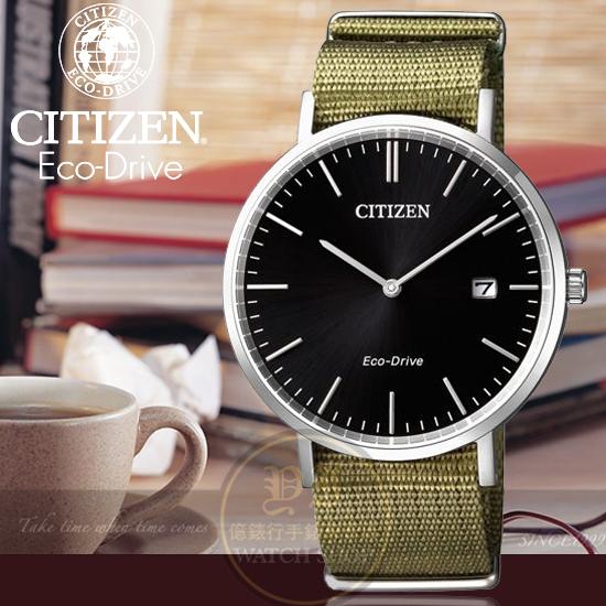 CITIZEN日本星辰金城武代言ECO-Drive品味生活光動能簡約腕錶AU1080-38E公司貨