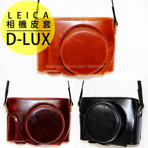 日光城。徠卡D-LUX Typ 109相機相機皮套(附背帶),相機背包攝影包保護套相機包攝影包