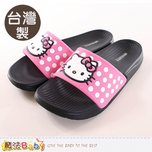 成人女鞋 台灣製Hello kitty正版拖鞋 魔法Baby~sh9969