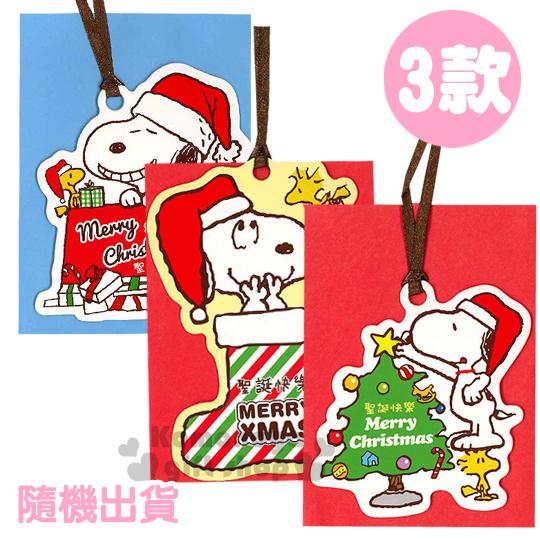 〔小禮堂〕史努比 造型硬式聖誕小吊卡《3款.隨機出貨.聖誕樹/聖誕襪/禮物》附信封