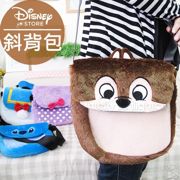 日光城。迪士尼絨毛側背包,側背包斜背包收納包萬用包出國旅行史迪奇米奇米妮奇奇蒂蒂