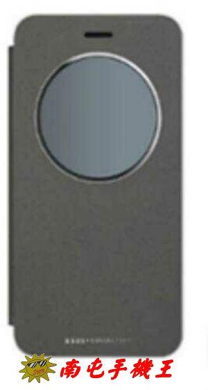@南屯手機王@ ASUS ZenFone 3 ZE552KL 智慧透視皮套 宅配免運費