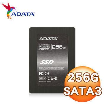 [NOVA成功3C]威剛 ADATA Premier Pro SP600 256G 2.5吋 SATAIII 固態硬碟 讀480/S寫250/S  喔!看呢來