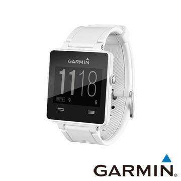 {光華新天地創意電子}GARMIN vivoactive 錶帶---白色矽膠(含工具)   喔!看呢來