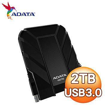 [NOVA成功3C]ADATA HD710 2TB USB3.0 2.5吋軍規防震防水行動硬碟  喔!看呢來
