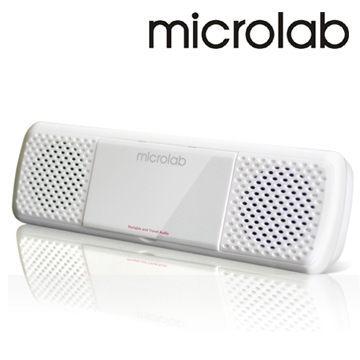 [NOVA成功3C] 【Microlab】MD-200(白) USB 2.0聲道可攜式多媒體音箱  喔!看呢來