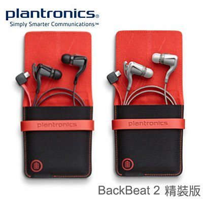 [NOVA成功3C] Plantronics BackBeat GO 2 精裝版 無線藍牙耳機  喔!看呢來