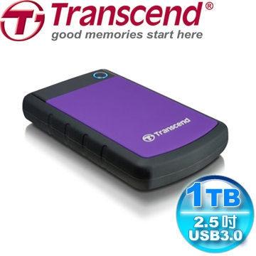 [nova成功3C]  創見StoreJet 1TB 25H3P USB3.0 2.5吋外接式防震硬碟