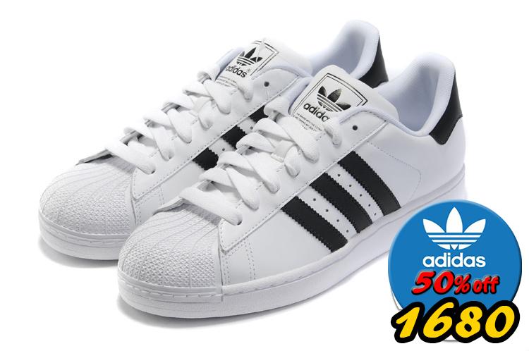 歲末出清Adidas SuperstarII 80S 街頭經典 愛迪達 金標 黑白 復古百搭 男女 情侶鞋 休閒鞋【T142】