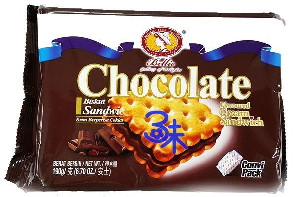 (馬來西亞) 美樂貝兒蘇打餅-巧克力夾心 (美樂貝兒巧克力夾心蘇打餅) 1包 190 公克 特價 57 元 【 9555039903569 】