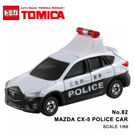 日貨 TOMICA No.82 MAZDA CX-5 POLICE CAR 馬自達警車 真車系列 汽車模型 多美小汽車【N201356】