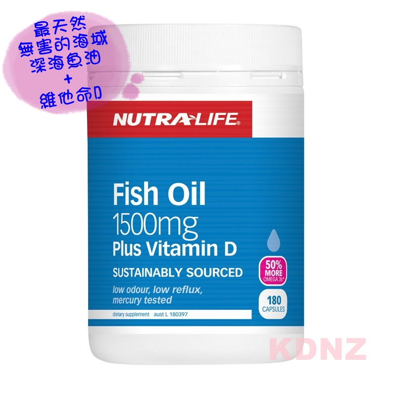 凱逹代購-NutraLife Fish Oil 1500mg +vitamin D 深海魚油+維他命D