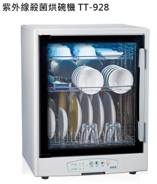 【【名象】白鐵紫外線三層烘碗機 TT-928《刷卡分期+免運》】白鐵紫外線三層烘碗機 TT-928《刷卡分期+免運》