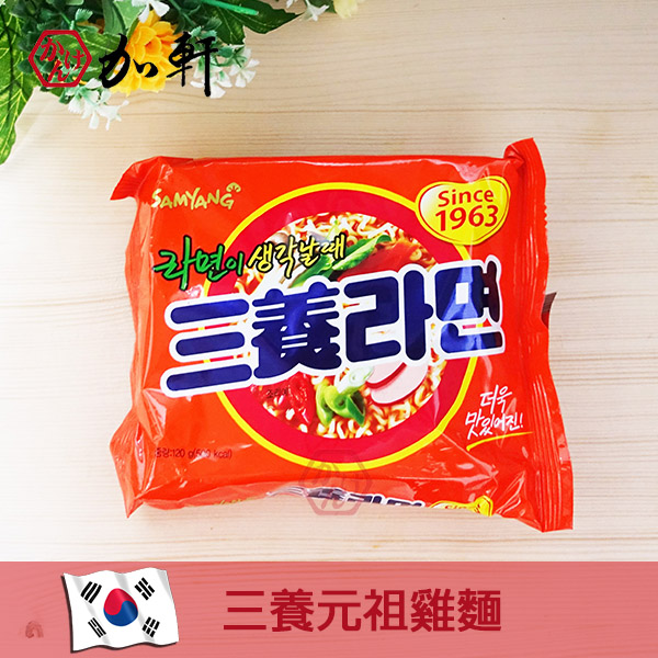 《加軒》韓國三養元祖雞麵