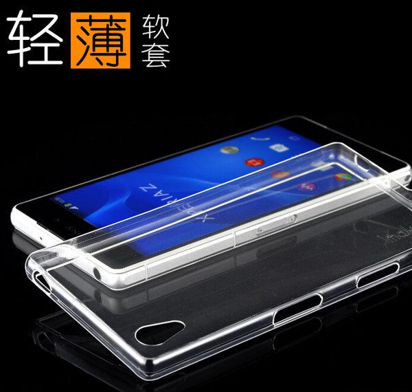 索尼Xperia Z5 保護套 艾美克imak極薄0.7mm隱形套 Sony E6603 透明保護殼軟殼 防水印【預購】