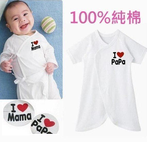 *漂亮小媽咪*日單.日本熱銷 我愛爸媽 新生兒 純棉 蝴蝶裝 紗布衣 兩件組 PAMA2