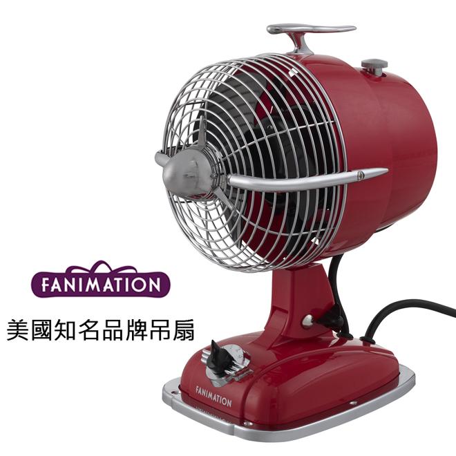 [top fan] Fanimation Urbanjet 7英吋桌扇(FP7958SR)辣椒紅色