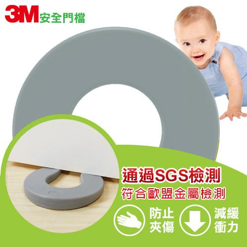 3M 兒童安全系列安全門檔9923