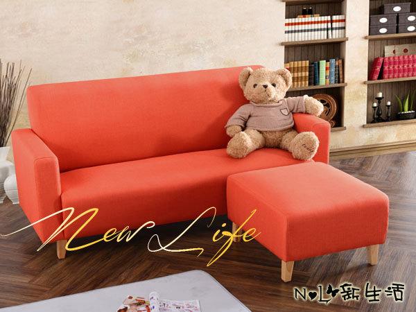 !!新生活家具!! 布沙發 亞麻布 L型沙發 橘色 《馨香之氣》 工廠直營 臺灣製造 非 H&D ikea 宜家