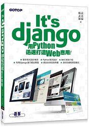 It,s Django:用Python迅速打造Web應用