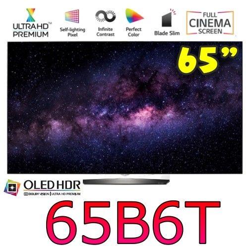 【兌贈好禮】送LG掃地機器人 LG 樂金 65型自體發光極黑UHD超4K OLED HDR液晶電視 65B6T/OLED65B6T