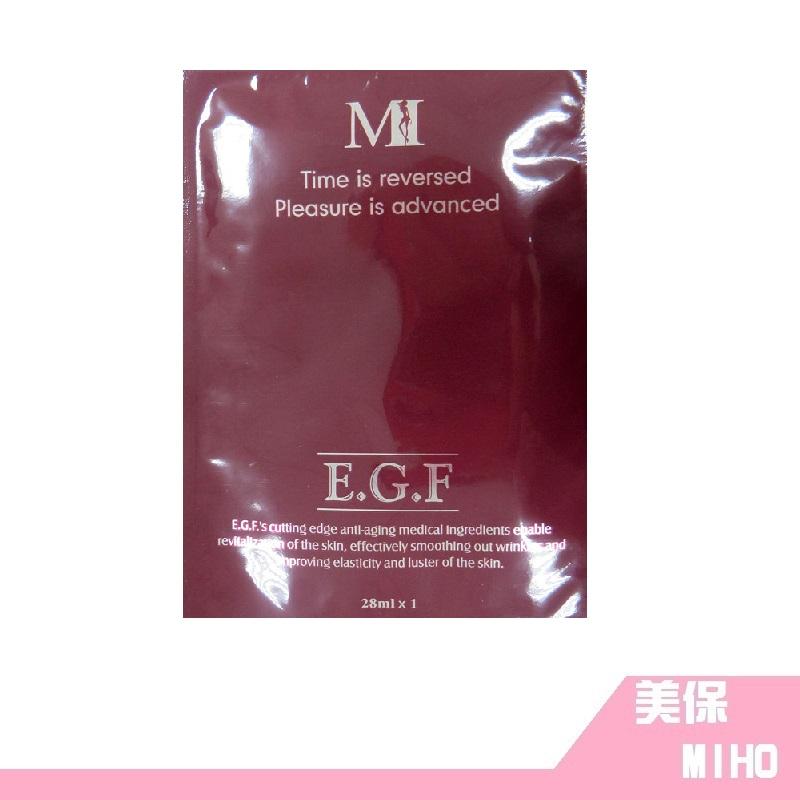 RH shop 美保 E.G.F電波超彈力面膜(強銷熱賣款)28ml