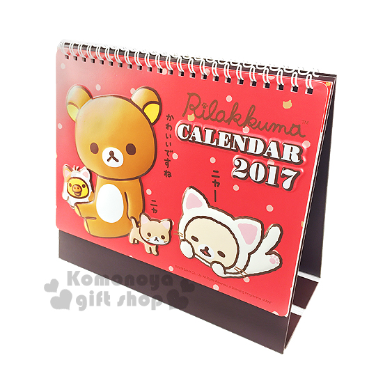 〔小禮堂〕懶懶熊 2017立體造型桌上型月曆《M.紅.朋友.點點.貓咪》桌曆