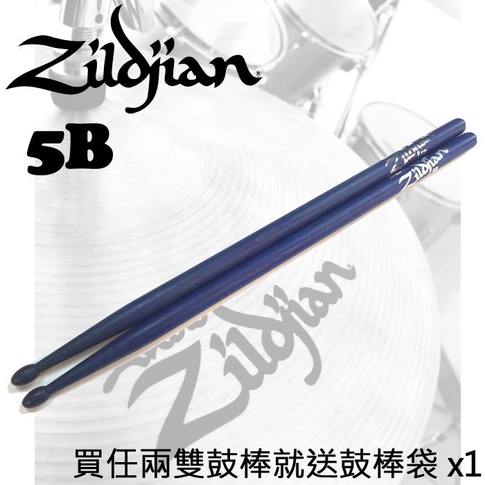 【非凡樂器】美國專業品牌 Zildjian 5BWBL 鼓棒/標準爵士鼓棒【買2雙送鼓棒袋】