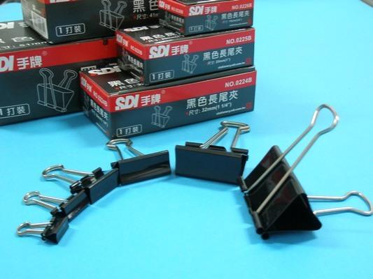 SDI手牌黑色長尾夾 NO.222B 長尾夾51mm(黑色)【一大件30盒入】(一盒12個)共360個入{定120}~順