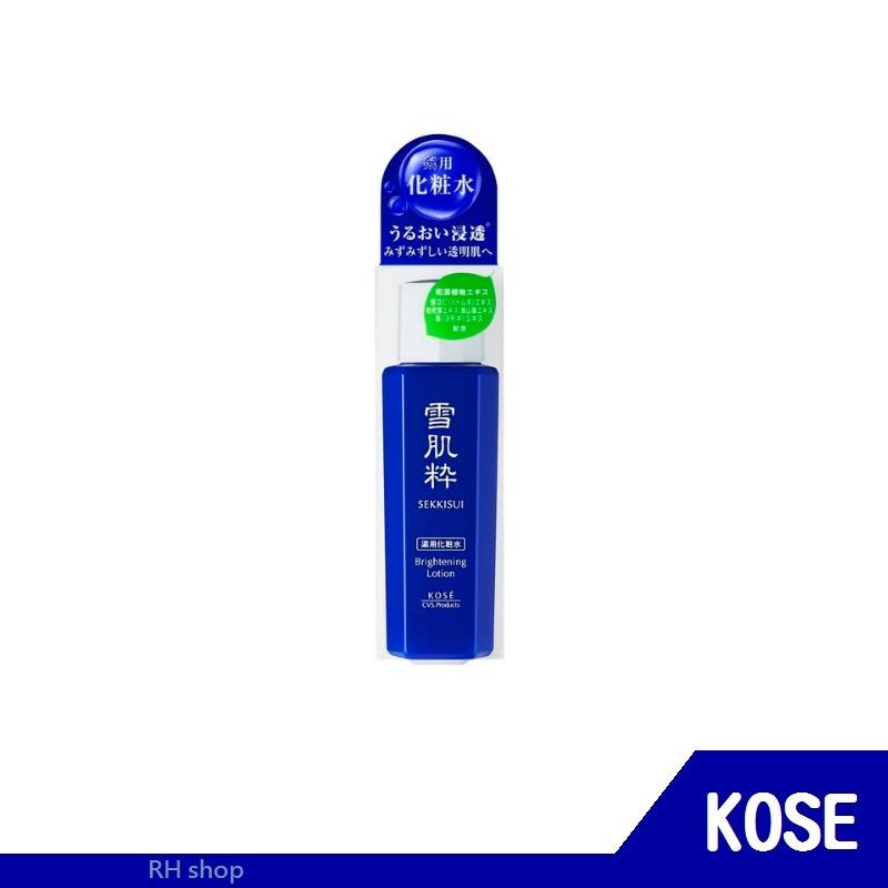 日本境內版 7-11 限定 KOSE雪肌粹 化妝水 全新配方 60ml 【RH shop】日本代購