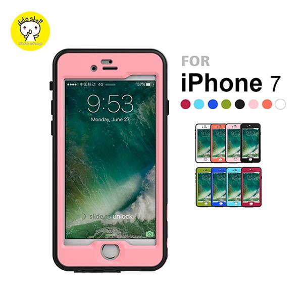 【dido shop】iPhone 7 全防水手機殼 透明背蓋 防水殼 (YD032)【預購】