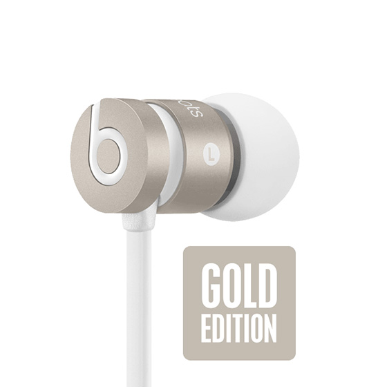 《育誠科技》『 Beats urBeats 金色』耳塞式耳機/耳道式/Dolby音效/內置麥克風/堅固金屬外殼