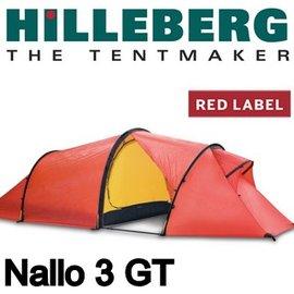 [ Hilleberg ] 隧道式三人帳/隧道帳/四季帳/雪地帳 Nallo 3 GT 紅標/登山帳篷 大前庭