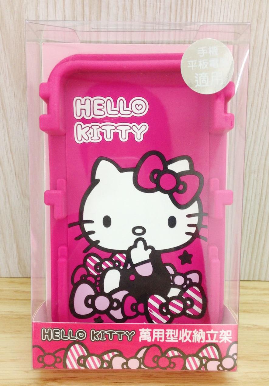 【真愛日本】16083000039手機平板萬用收納立架-KT粉   三麗鷗 Hello Kitty 凱蒂貓 收納盒 置物