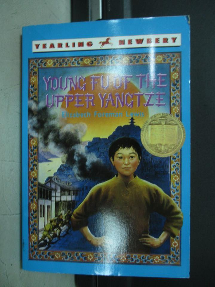【書寶二手書T7/原文小說_NFJ】Young Fu of the Upper Yangtze