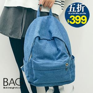 B.A.G*現貨秒發*【BT-COW】韓版原色牛仔帆布後背包(現+預)-2色