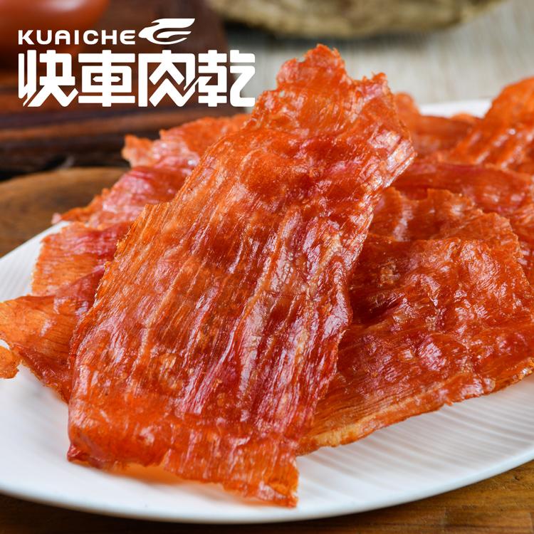 【快車肉紙】A16 原味豬肉紙(有嚼勁) × 隨手輕巧包 (90g/包)