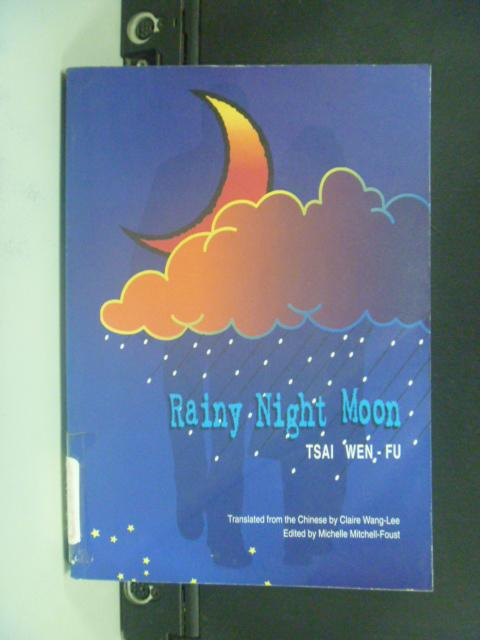 【書寶二手書T8/原文小說_KFB】Rainy night moon / Tsai Wen-fu